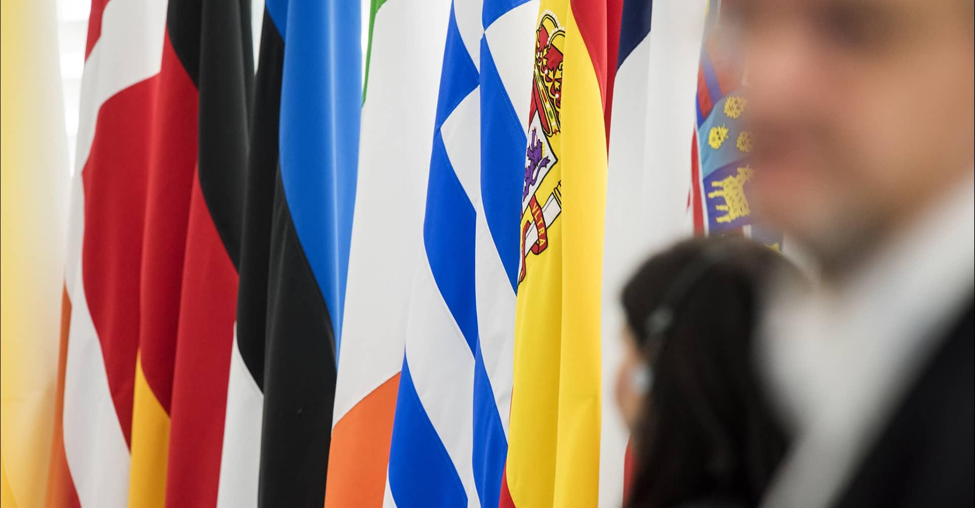 Знамена Европейски Държави