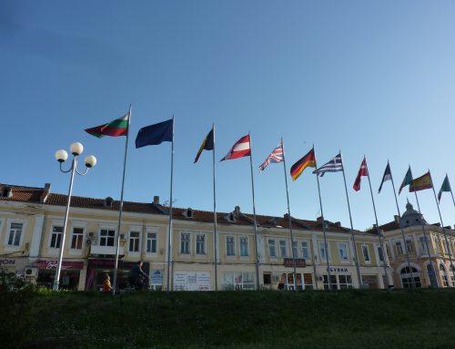 Консултации за определяне състава на СИК за европейските избори