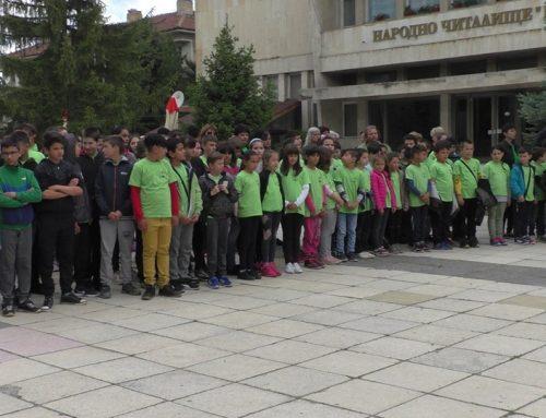 """Ден на Европа с център """"Европа директно"""" в Каспичан"""