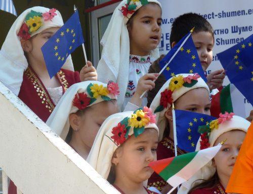 """Детски празник """"Честит рожден ден, Европа"""""""