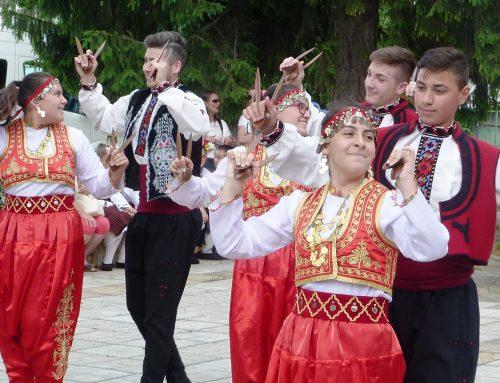 """Фестивал на етносите """"Различни сме, но сме заедно"""""""